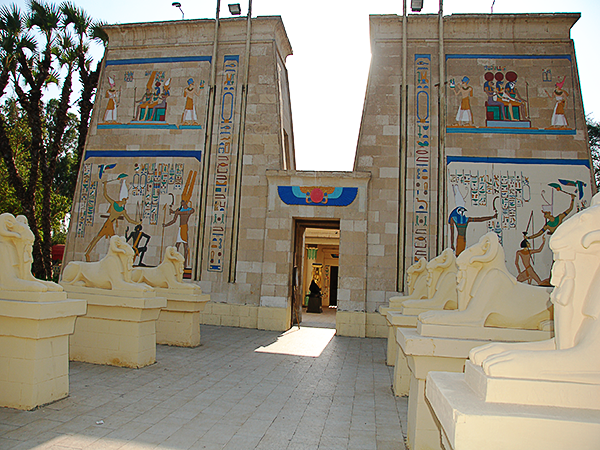 Sightseeing Tours Excursions in Cairo a tour to Pharaonic Village